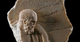 Anaximander Anaximandros