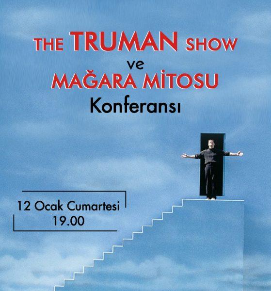 truman show01 (1)